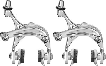Campagnolo Centaur Brakeset, Dual Pivot Front and Rear, Silver