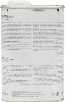 Shimano S700 Oil for Alfine 11-Speed Hub: 1 Liter